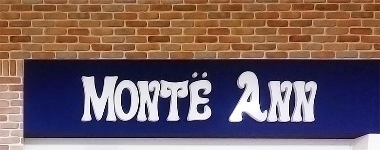 美容院モンテアン